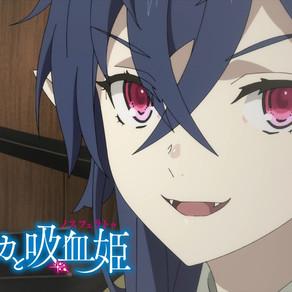 Tsuki to Laika to Nosferatu   Light Novel receberá adaptação para anime