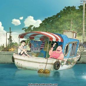 Fortune Favors Lady Nikuko | Filme de anime compete em evento digital