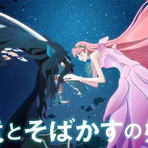 Belle | Imagens do filme de anime pré-visualizadas no videoclipe de Theme Song