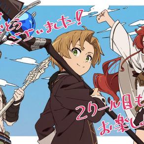 Mushoku Tensei: Jobless Reincarnation   Anime conforma parte 2