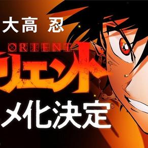 Orient | Mangá de fantasia recebe adaptação para anime de TV