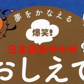 CoMix Wave | Revela novo projeto de anime na TAAF 2020
