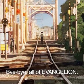 Evangelion: 3.0+1.0 Thrice Upon a Time |  Filme se torna a maior bilheteria mundial da franquia