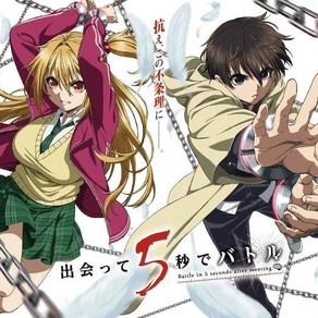 Battle in 5 Seconds After Meeting   Anime estreia neste verão