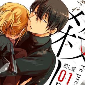 Love of Kill tem adaptação para anime confirmada