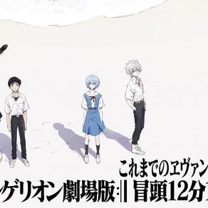 Evangelion   Primeiros 12 minutos do filme será transmitido no domingo