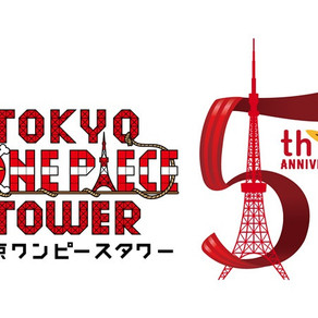 Eiichiro Oda comemora o quinto aniversário da Tokyo One Piece Tower