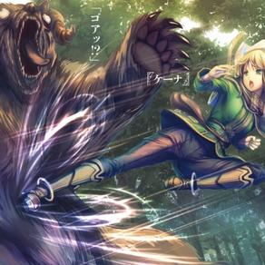Leadale no Daichi nite | Light Novel recebe adaptação para anime