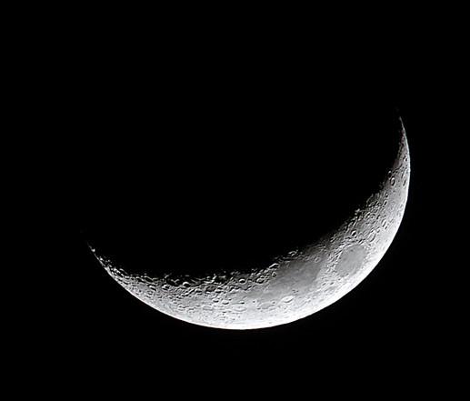 Crib Moon