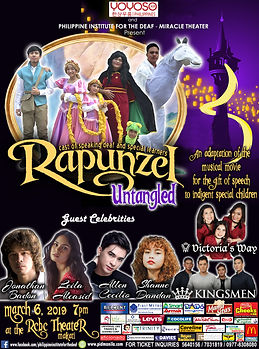2019 - Rapunzel.jpg