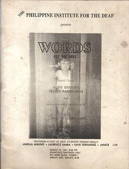1991 Words Set Me Free.jpg