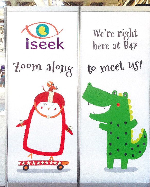 Illustration Design for Iseek Stand, Bologna Book Fair