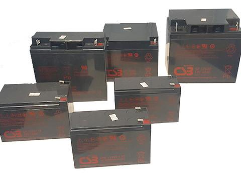 centertronics_csb-battery.jpg