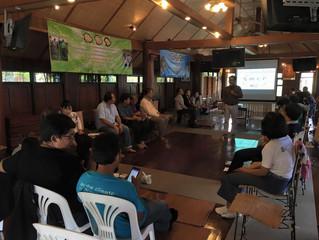 สัมมนา สถาบันพัฒนาองค์กรชุมชน (องค์การมหาชน) และ ไทยพีบีเอส