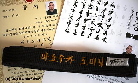 Jidokwan Kukkiwon Dan Promotion