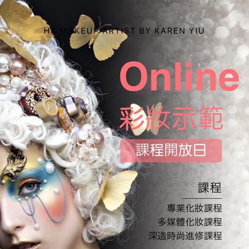 9/9 (20:00pm) Online 創意化妝 + 課程開放日