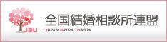 jbu_banner(small) (2).jpg