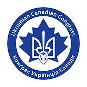 Ukrainian_Canadian_Congress_Logo.jpg