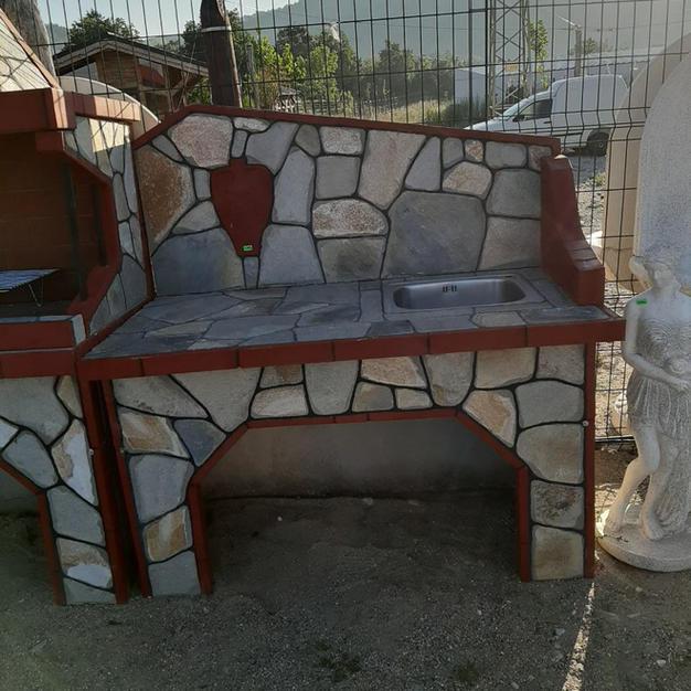 Сет за лятна градина - Мивка 880лв