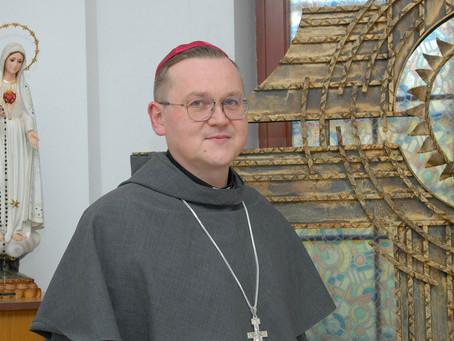 Поздравления Его Преосвященству, Преосвященнейшему Николаю Дубинину.