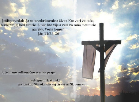 Поздравление от Патриарха Августина