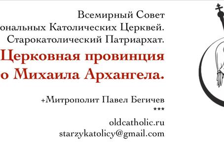 Поздравление Сергею Анатольевичу Гаврилову.