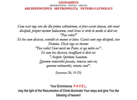 Поздравление от Митрополита Леонардо.