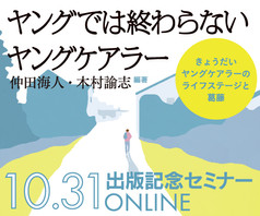banner_アートボード 1 のコピー 3.jpg