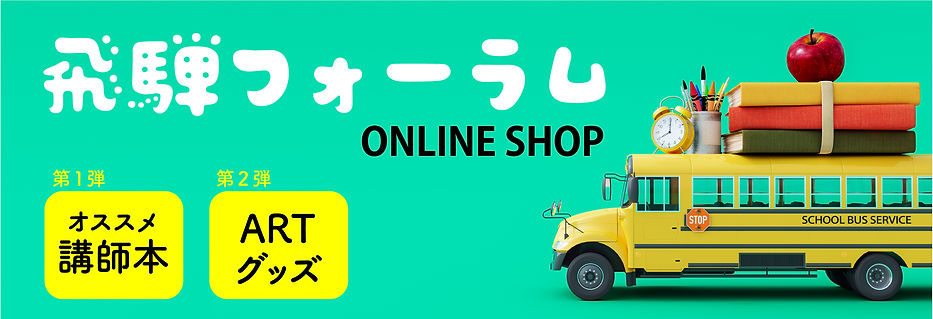 shop_アートボード 1.jpg