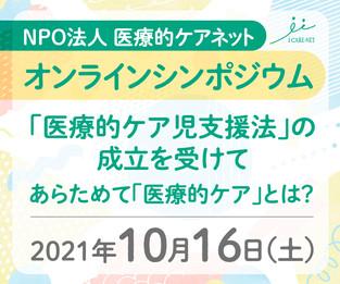 ikea_banner.jpg