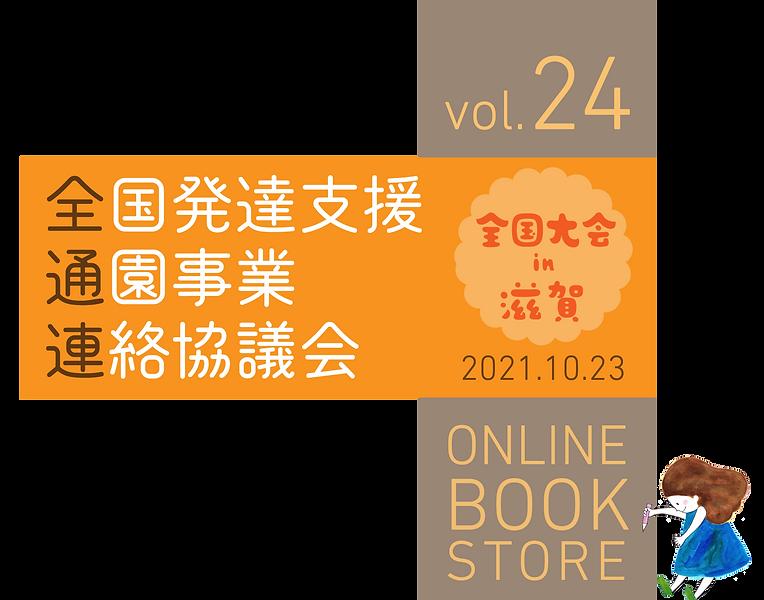 zentsuren_アートボード 1 のコピー.png