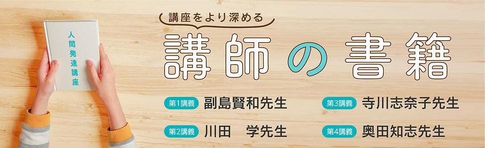koshi-banner.jpg