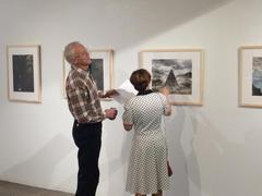Walker Fine Art Gallery