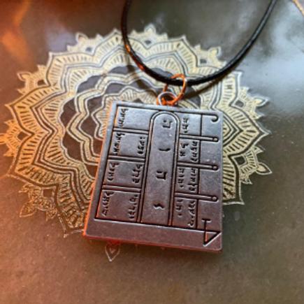 First Pentacle of the Moon Door Opening Talisman