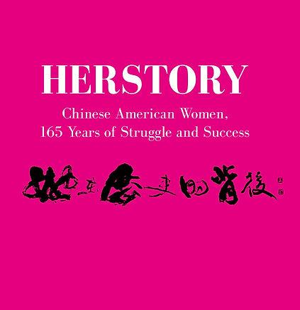 Herstory-她在歷史的背後2拷貝_edited.jpg
