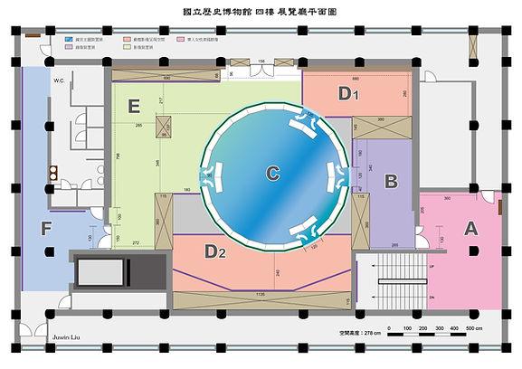 史博館美國女性華人平面圖-F-1.jpg
