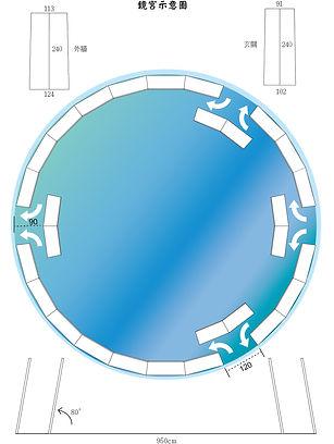 鏡宮設計圖007.jpg