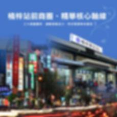 四季春-EDM_0004.jpg