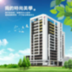 NEW四季春-EDM_0008.jpg