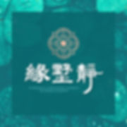 2a0d373c-446b-4fb1-aaeb-8f16361337b4.jpg