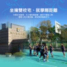 四季春-EDM_0005.jpg