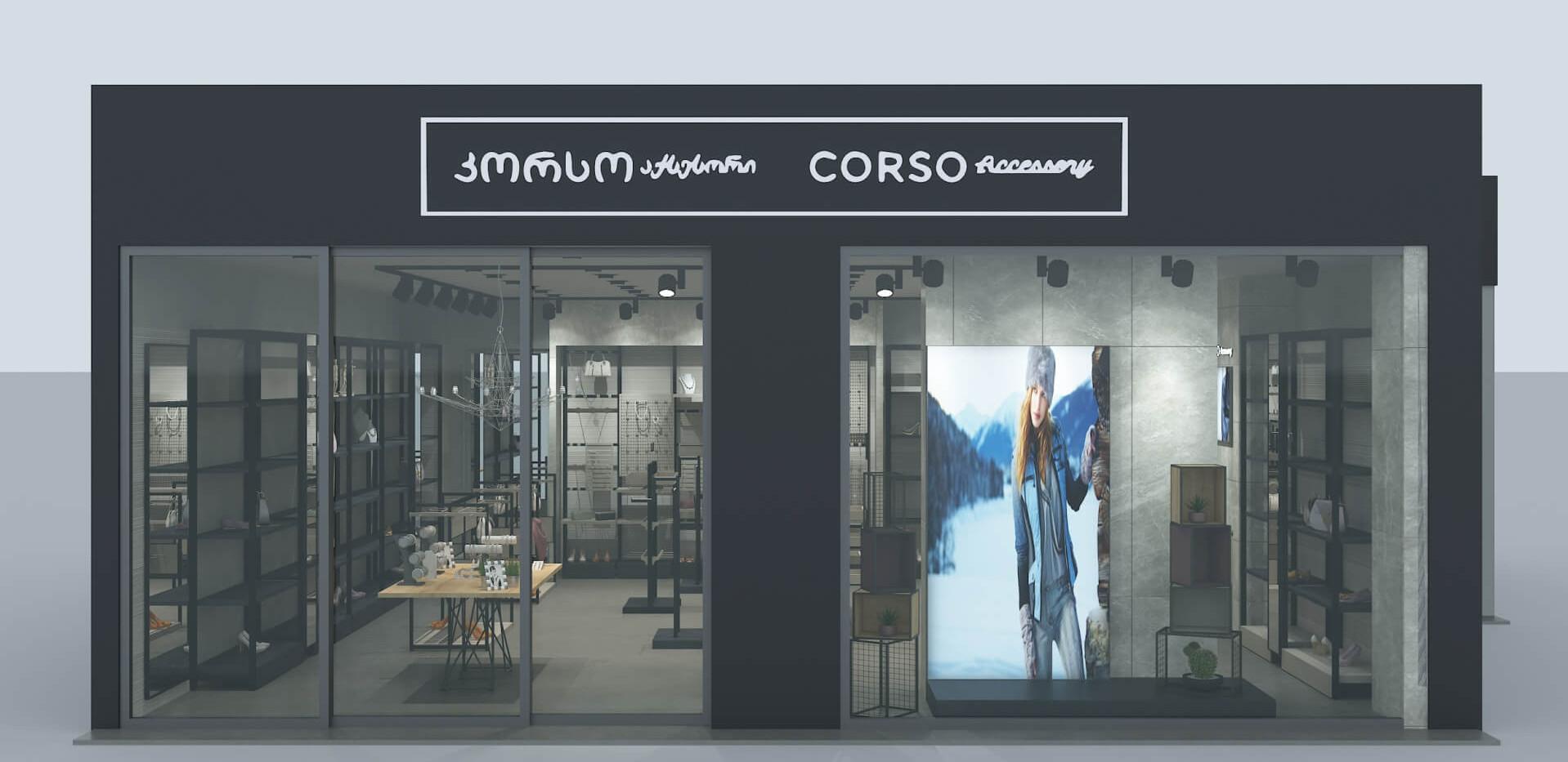 Corso - Shoes Store Shop Design-5.jpg