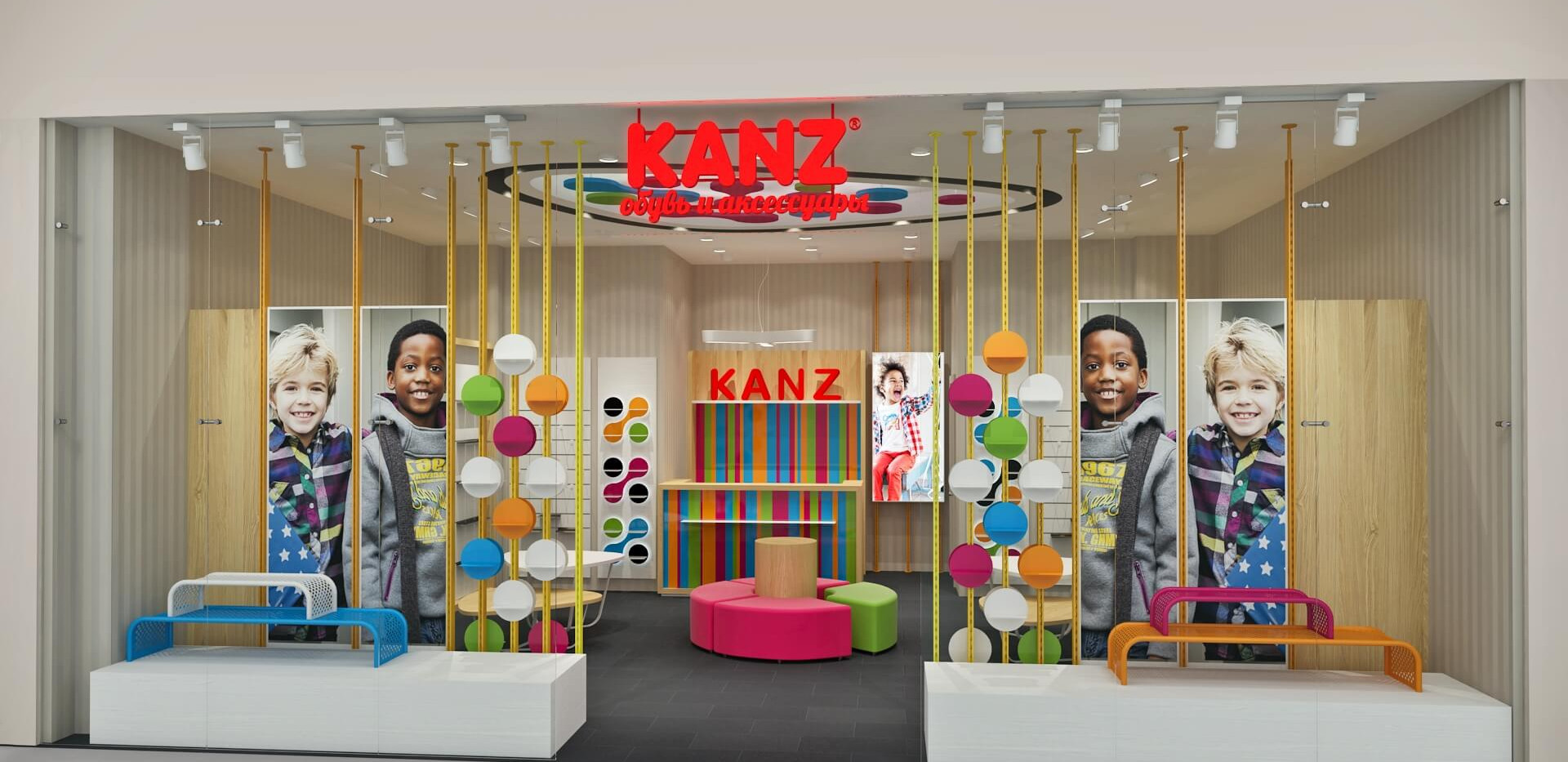 KANZ - Kids Store Shop Design-1.jpg