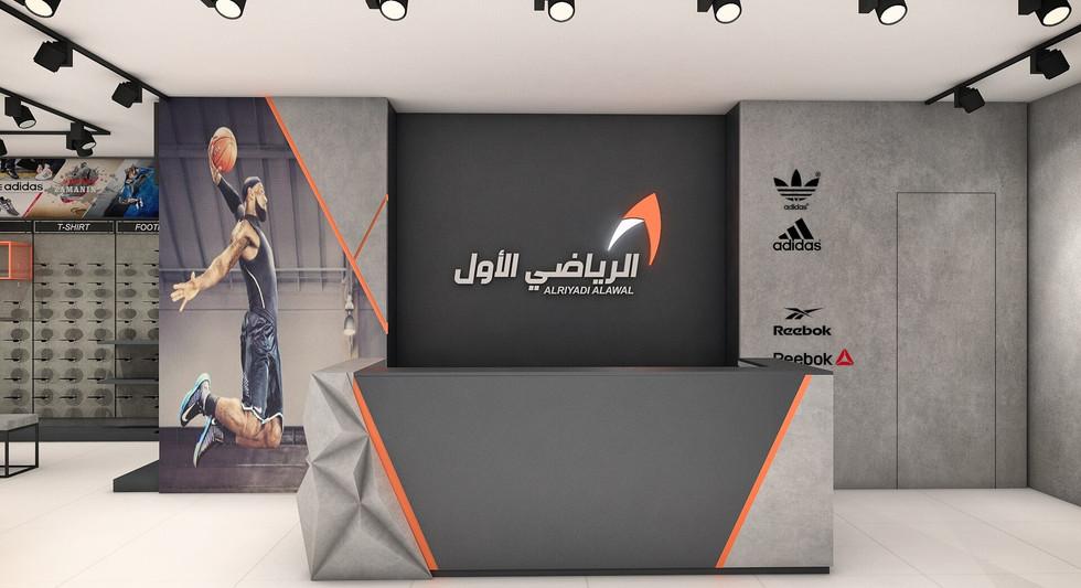 Alriyadi Alawal - Sports Store Shop Desi