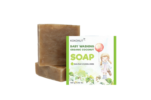 KOKONüT Baby Washing Organic Coconut Soap - Bai Plu & Rang Jued