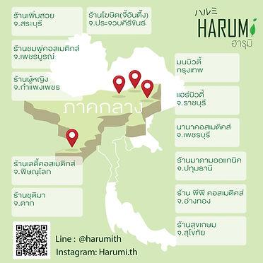 map sale-3.jpg