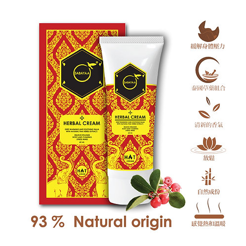 Sabayaa Herbal Cream