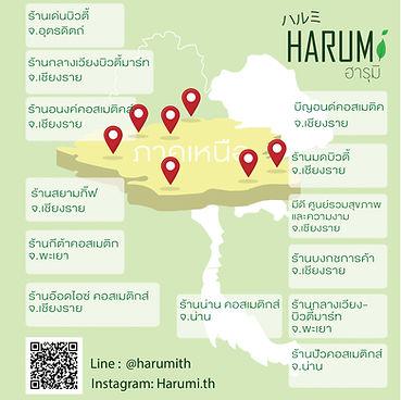 map sale-1.jpg