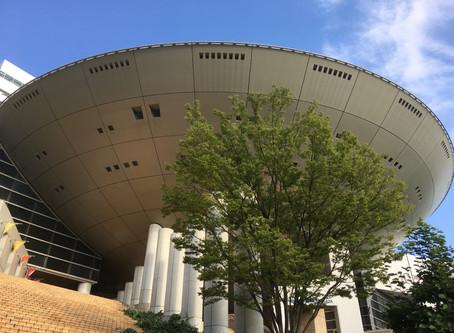 Urban Innovation Kobe~スタートアップと神戸市職員が協働する新たな課題解決プロジェクト
