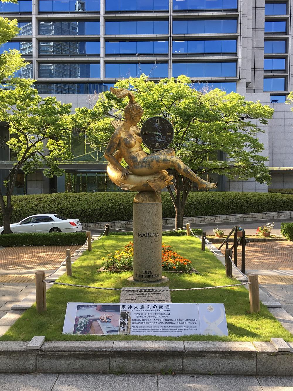 阪神淡路大震災の記録